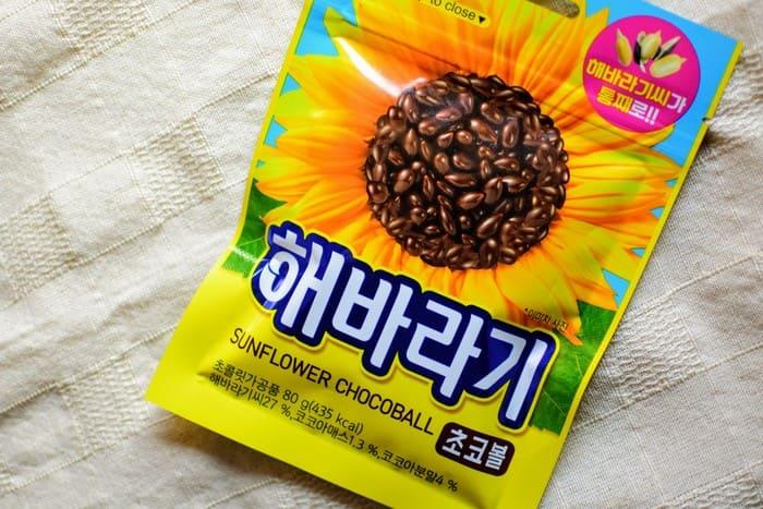 ひまわりの種チョコ