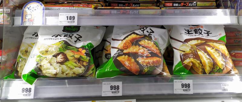 ビビゴ王餃子スーパー