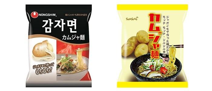 カムジャ麺2種