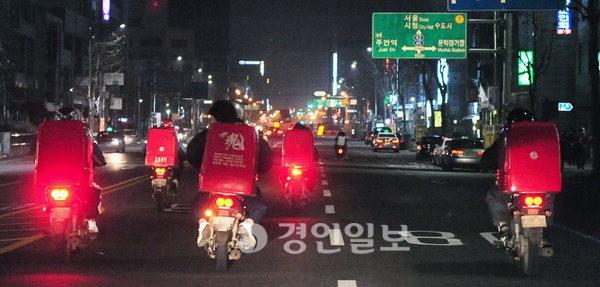韓国出前暴走族