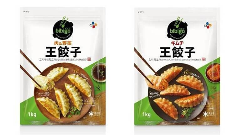 ビビゴ王餃子2種類