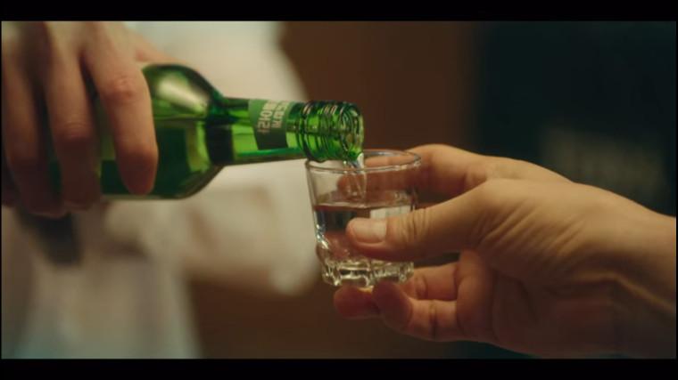 梨泰院クラス-酒は父親に教わるものだ05
