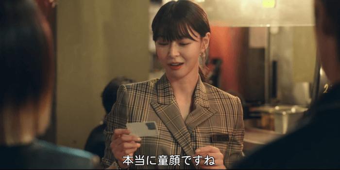 梨泰院クラス-韓国未成年とお酒編1-3