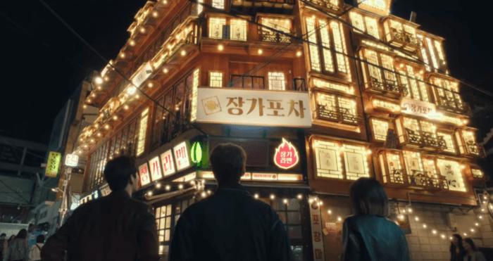 梨泰院クラス-韓国未成年とお酒編1