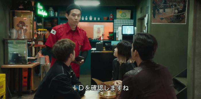 梨泰院クラス-韓国未成年とお酒編2-2
