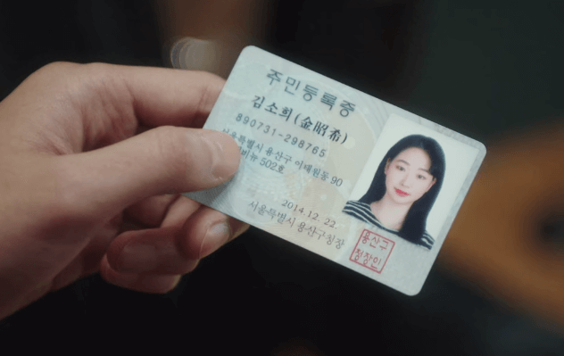 梨泰院クラス-韓国未成年とお酒編2-3