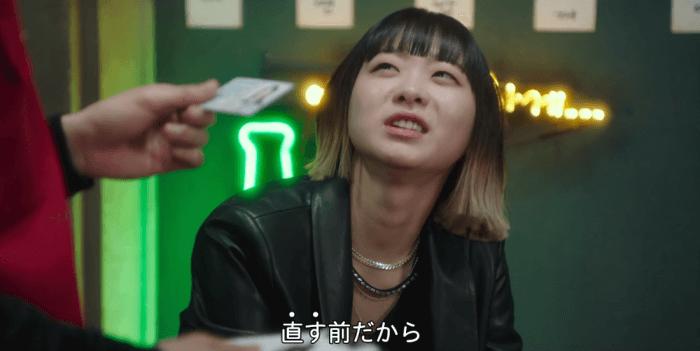 梨泰院クラス-韓国未成年とお酒編2-4