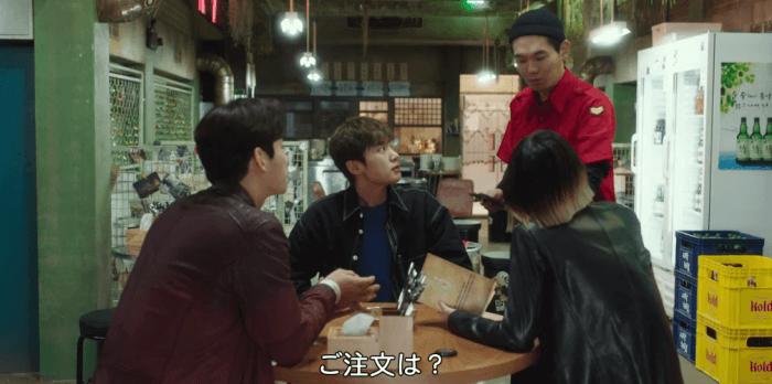 梨泰院クラス-韓国未成年とお酒編2-5