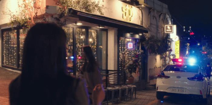 梨泰院クラス-韓国未成年とお酒編3