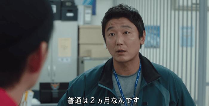 梨泰院クラス-韓国未成年とお酒編4