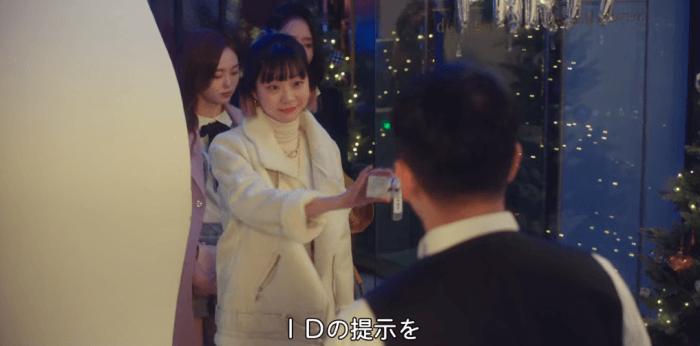 梨泰院クラス-韓国未成年とお酒編5-1