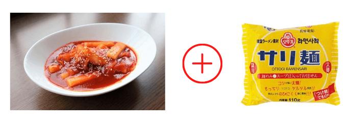 トッポギ+ラーメン