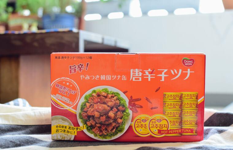 韓国唐辛子ツナ缶はこ