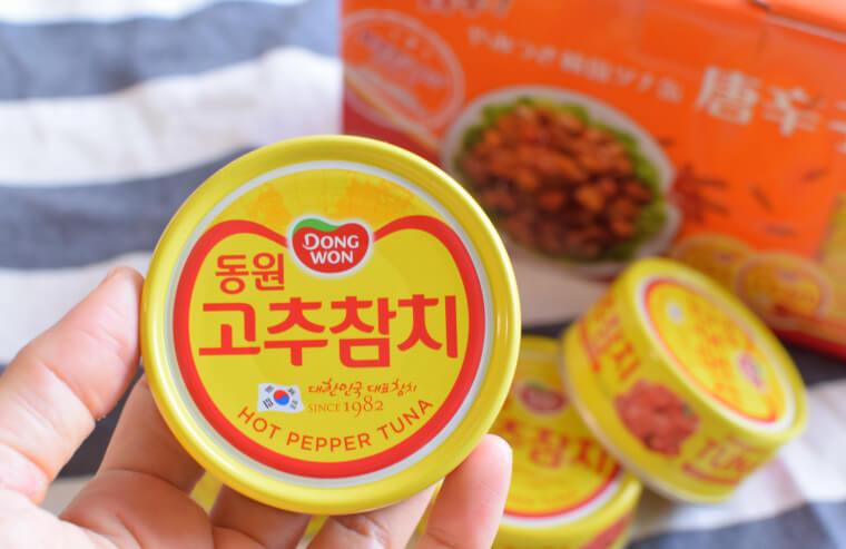 韓国唐辛子ツナ缶手のひらサイズ