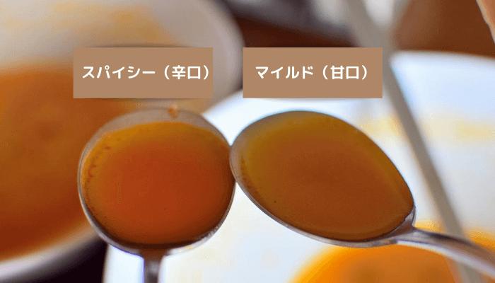 ジンラーメンスープ色
