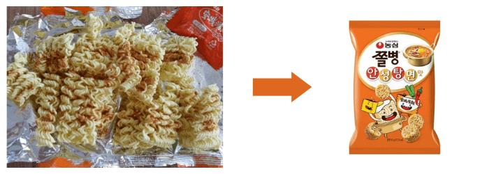 安城湯麺お菓子