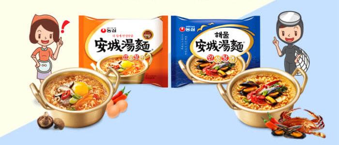 安城湯麺種類