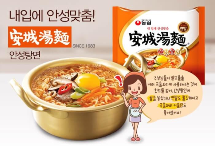 安城湯麺(アンソンタンミョン)