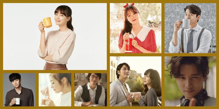 韓国マキシムコーヒー歴代モデル