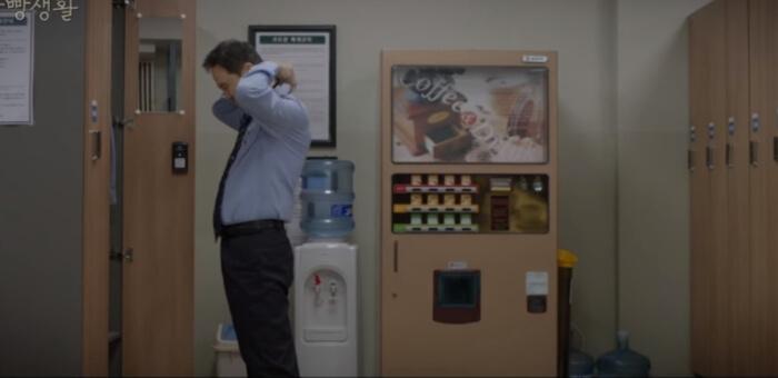 刑務所ルールブックコーヒー販売機 (2)