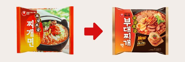 農心チゲ麺プデチゲ麺