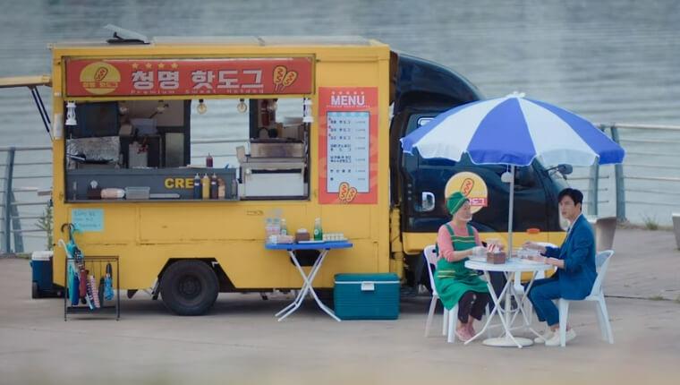 韓国ドラマス タートアップ キッチンカー
